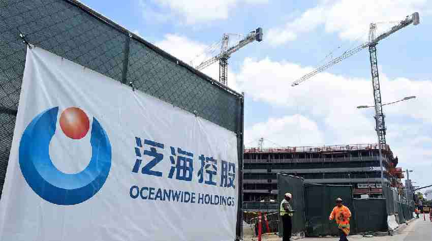 China Oceanwide to buy Genworth Financial Inc for USD 2.7 bn - Insights Success