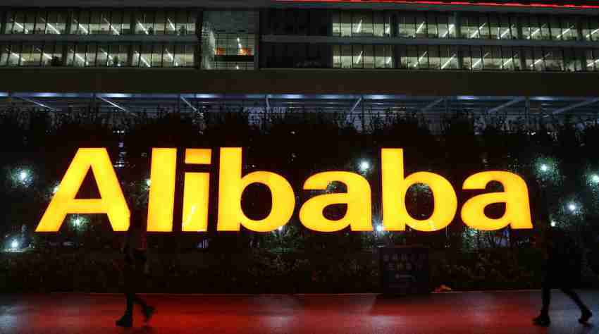 Alibaba Rides High on Single's Day Tide, Posts Record Sales - Insights Success
