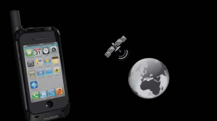 China launches first satellite smartphone - Insights Success