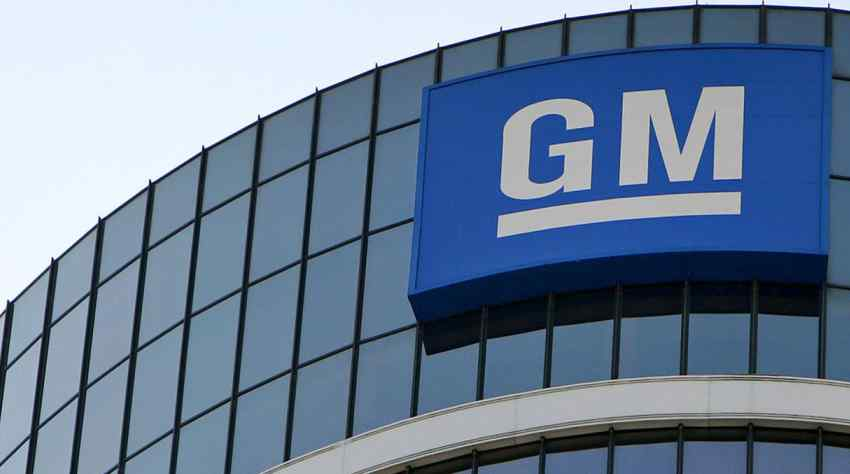 GM plans to invest additional $1 billion in U.S. - Insights Success