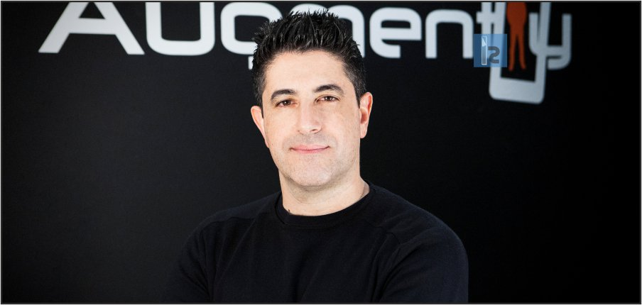 Ziggy Kormandel | Founder and CEO | Augmently