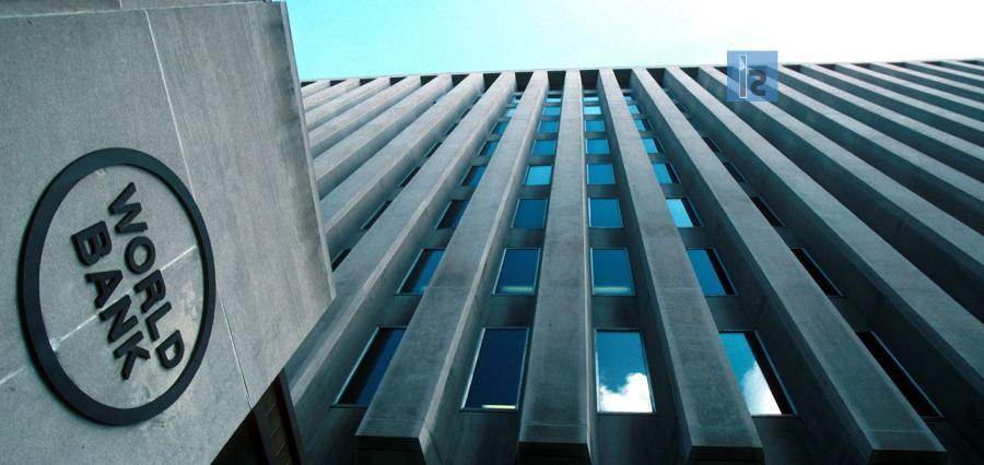 Carmen Reinhart Named as Chief Economist of World Bank