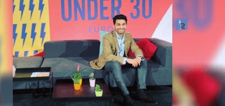 Ibrahim Farook | Founder & CEO | Cosmico